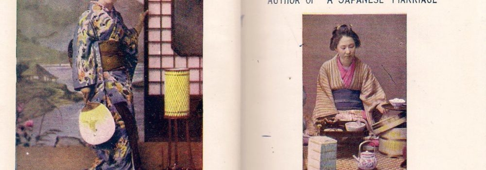 Douglas Sladen, The Japs at Home